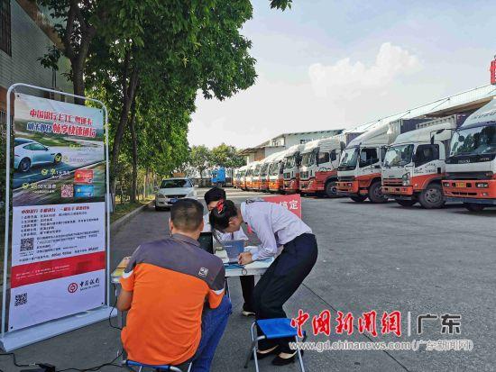 中国银行成广东首家企业ETC记账卡代理发卡银行