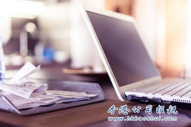 在香港报税,缴税遇bug不要放