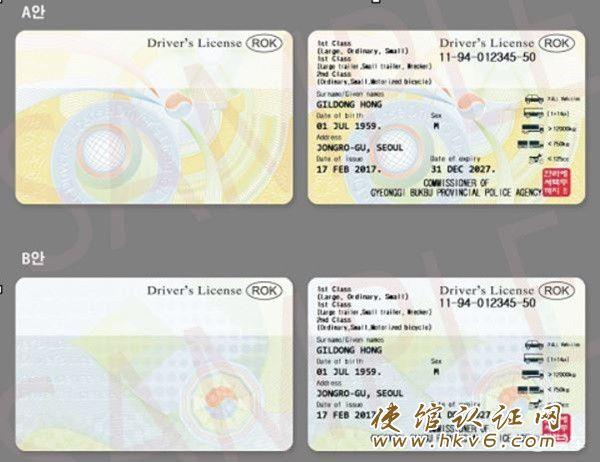 新版韩国驾照可免公证直接用于67国