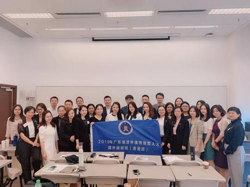 参观拜访香港法律机构的留影