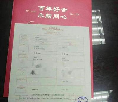 香港结婚证公证