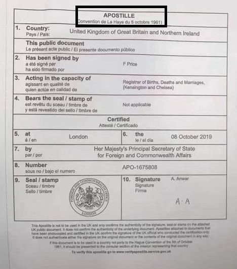 英国海牙认证样本